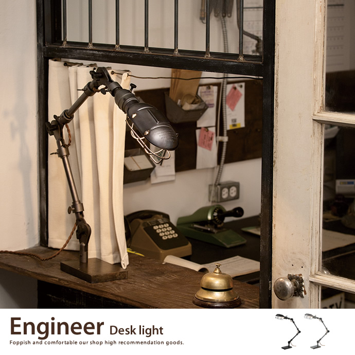 Engineer desk light