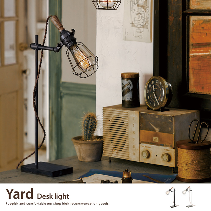 Yard desk light